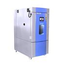 防爆恒温恒湿试验箱温度范围可选