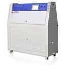 塑胶UV荧光紫外线紫外线老化试验箱