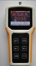 电话线故障测试仪    型号:MHY-27760