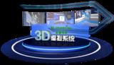 北极环影_3D高清虚拟演播室系统
