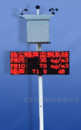 WK13-PH-3MS2箱体式扬尘监测系统(自吸式)