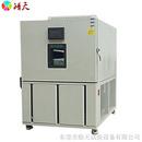太原快速温变试验仪10℃每分钟
