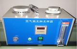 空气微生物采样器        型号:MHY-28072