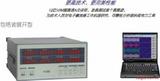 电子镇流器综合测试仪 (增强型)