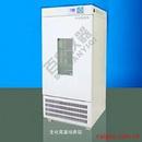 SPX-150B生化霉菌培养箱
