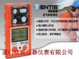 美国英思科Ventis? MX4便携式多气体检测仪Ventis? MX4