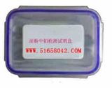面粉中铝快速检测试剂盒