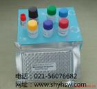 人清道夫受体B(SRB/CD36)ELISA Kit