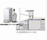 进口日本Frontier多功能热裂解器EGA/PY-3030D