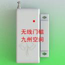 北京无线门磁生产