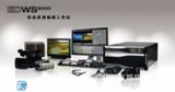 传奇雷鸣EDWS2000高清编辑工作站非编非线性编辑系统