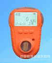 高度防水防尘扩散式氯化氢测量仪/手持式氯化氢分析仪