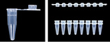 Axygen PCR薄壁管PCR-02-C PCR-05-C PCR-0208-C