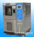 上海潮湿试验箱示意图