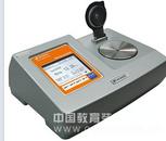 自动折光仪RX-5000α-Bev