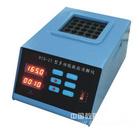 自动恒温控制数控多功能消解设备