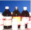 CAS:3155-48-4标准品价格醉椒素