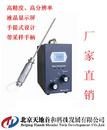 手提式CO2气体报警仪|泵吸式CO2监测仪|检测二氧化碳的仪器