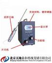 手提式氢气报警仪|泵吸式氢气监测仪|检测H2的仪器