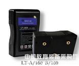 锂明天威LT-160B专业摄像机锂电池