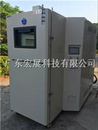 提篮式(两箱)温度冲击试验箱,高低温冲击试验箱,冷热冲击试验箱