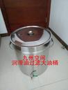 不锈钢过滤小油壶/150*75*200(mm)/2升过滤小油壶