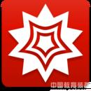 Mathematica 12 高级数学及符号运算软件【教育行业合作伙伴】