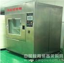 SPC-640喷砂试验箱一流制造商