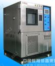 高低温冲击试验箱(二厢)厂商出售