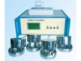 水分活度仪,水份活度仪,水份活度检测仪 FA-HD-3A