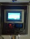 在线土壤墒情自动监测系统/土壤墒情自动监测仪