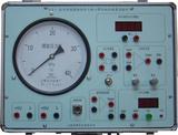 上海实博 YLX-1压力传感器特性及人体心律与血压测量实验仪 大学物理实验设备 医学物理  厂家直销