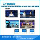 高清虚拟演播室蓝箱抠像校园电视台演播室高清直播导播