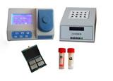 多参数水质检测仪 COD、氨氮、总磷、总氮、悬浮物
