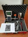 便携式水文流速流量测定仪/HS-2