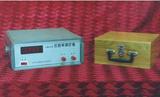 C84-1反射率测定仪