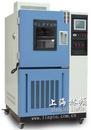 上海林频专业生产高低温交变湿热试验箱专家