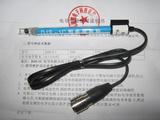 DJS-1B电导电极