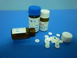 超广谱AmpCβ内酰胺酶检测纸片