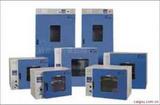 DHG9053A电热鼓风干燥箱