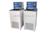 低温恒温循环器HX-08
