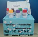 大鼠粒细胞集落刺激因子(G-CSF)ELISA Kit