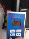Xγ射线检测仪BG9511环境辐射射线检测仪BG9511吸收剂量率仪