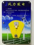 中小学壁挂式科技馆方案 走廊科普产品 风力发电