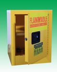 FM認證防火櫃
