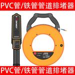 PVC管铁管智能管道测堵仪排堵器