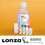CC-3162 Lonza EGM-2 內皮細胞培養基套裝