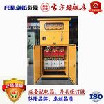 東莞深圳珠海廣州訂做成套配電箱