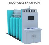 徐州硕博快开门式压力容器(硫化罐)模拟机,快开门式(硫化罐)压力容器模拟实操考核设备