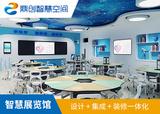 智慧教室-创客空间-录播室-智慧教室
